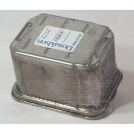 AR86745 Palivový filtr