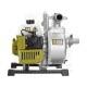 čerpadlo motorové proudové, 250l/min